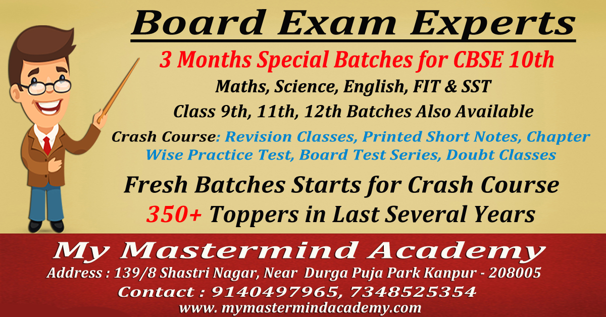 My Mastermind Academy : ICSE CBSE & UP Board 1st to 8th, 9th